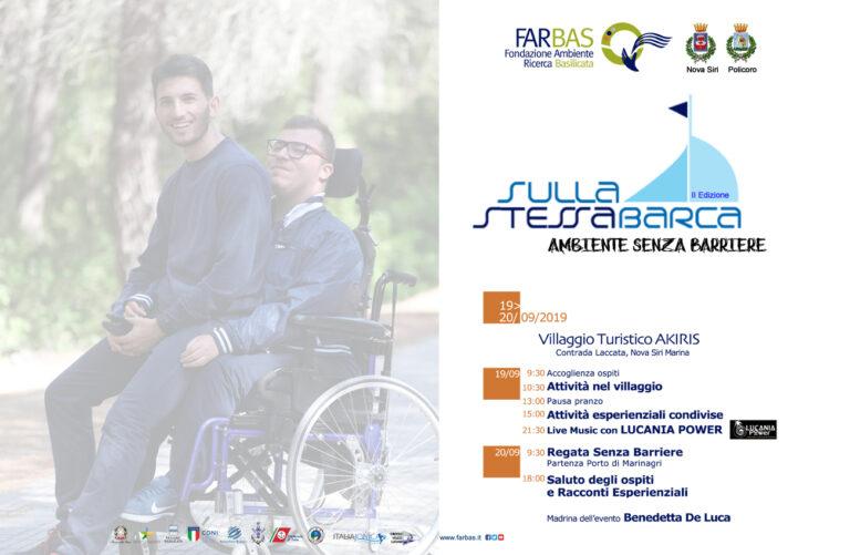 SULLA STESSA BARCA II edizione
